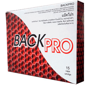 BackPro แคปซูล